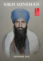 Sikh Sunehan Summer 2016 cover