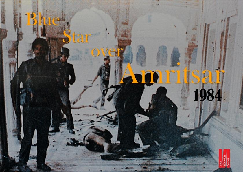 Bluestar over Amritsar – June 1984 mobile exhibition